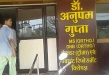 income-tax-department-raid-in-private-hospital-in-gwalior