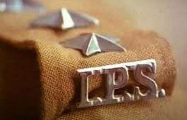 IPS TRANSFER