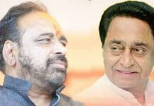 mp-congress-in-wating-for-pcc-chief-change-bjp-preparation-for-floor-management-