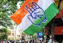Women's-Congress-meeting-on-Lok-Sabha-elections-was-held-