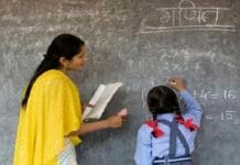Teaching-children-to-be-proficient-in-English-itself