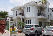 PHE-Retired-SDO-Suresh-Upadhyay-attach-crore-of-property-by-eow-
