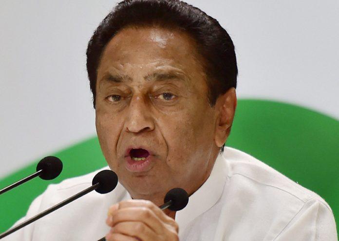 Kamalnath-government-keep-an-eye-on-minister-