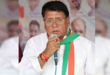 congress-minister-pc-sharma-offer-booth-jitao-naukri-pao