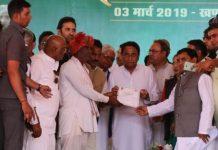 cm-kamalnath-inaugurate-projects-in-khandwa