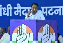 CM-Kamlamnath-Attack-on-shivraj-in-patna