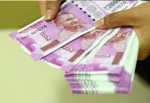 gambler-arrest-in-capital-with-cash-