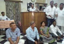 meeting-of-the-budget-BJP's-five-councilors-protest
