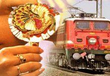 rakshabandhan-special-train-will-run-between-rewa-habibganj