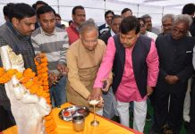 -Statewide-launch-of-MP-Food-Security-Dill-distribution-scheme
