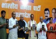 Congress-complaint-in-EC-and-police-against-bjp-arop-patr-