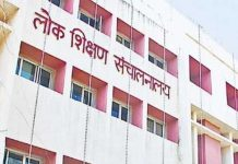 posting-of-212-posts-vacant-in-education-department-over-the-years-the-departmen