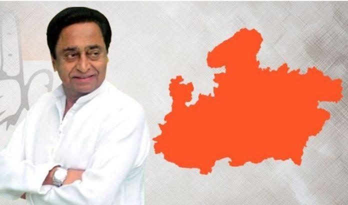 kamalnath-government-set-maximum-age-for-government-job-