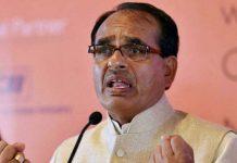 Election-Commission-strict-on-Shivraj-cabinet-five-december