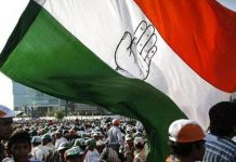 congress-issue-list-of-Lok-Sabha-Election-Operations-Committee