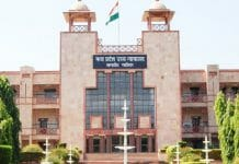MP--Notice-sent-to-11-departments