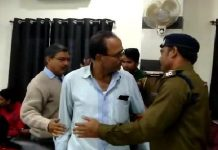 sub-engineer-create-violence-in-energy-minister's-meeting-in-rajgadh-