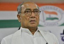 mona-sustani-may-be-rajgarh-candidate-from-congress