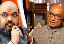 digvijay-wrote-letter-to-home-minister-amit-shah
