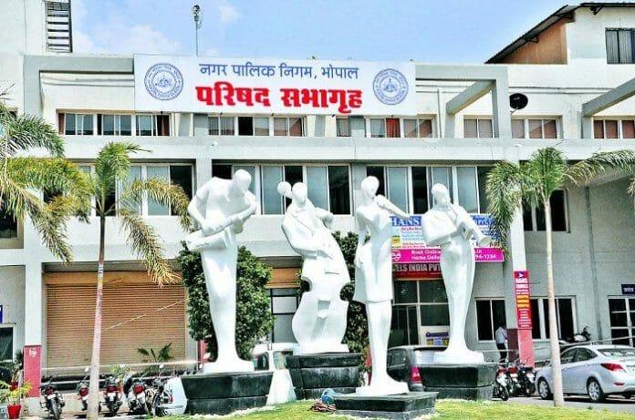 BJP-office-in-municipal-building