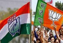 incom-tax-inquiry-against-mla-madhya-pradesh