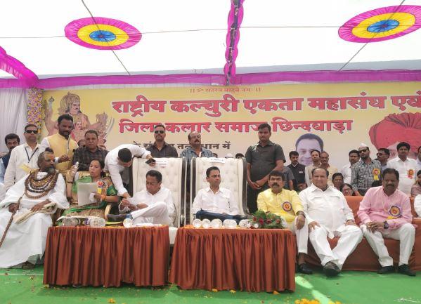 BJP-legislator-told-Nakulnath-Chidwada's-future-MP-and-praise-of-Kamal-Nath