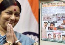 -Sushma-Swaraj-'Missing'