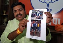 bjl-mla-rameshwar-sharma-will-complaint-against-salman-khan-in-election-commission