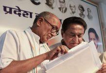 -Kamal-Nath-keeps-off-Digvijay-Singh-over-Balakot-remark