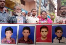sensation-spread-by-the-missing-of-four-children-in-indore-may-be-kidnapped-