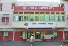 employees-who-sit-in-one-seat-will-be-transferred-jivaji-university