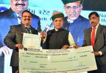 Engineer-of-jabalpur-National-Award-