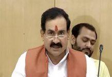 the-former-minister-narottam-mishra-attack-on-kamalnath-sarkar