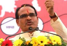 shivraj-singh-chauhan-rising-funds-for-poor-people-by-auction-of-gifts-and-mementoes