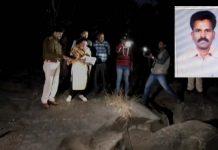 jabalpur-GCF-officer-found-dead-body-missed-from-January-17