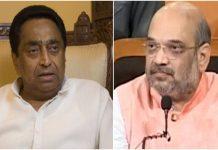 kamalnath-counter-attack-on-Amit-Shah's-statement-