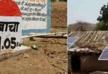 The-country's-first-solar-village