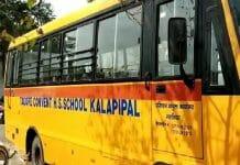 school-bus-hit-7-year-old-girl-died-in-bhopal