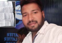 youth-committed-suicide-for-fail-in-love-in-gwalior