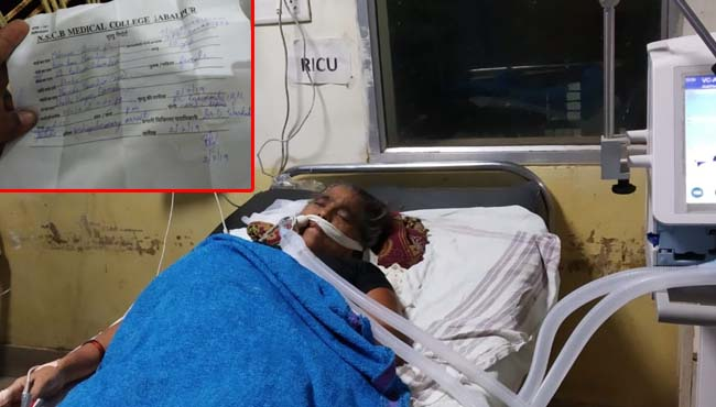 jabalpur-News-impact-on-Death-certificate-by-medical-hospital-two-doctor-suspend