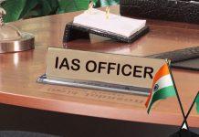 transfer-of-ias-officer-in-madhya-pradesh-