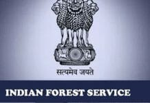 Transfer-of-IFS-officers-in-MP--see-list