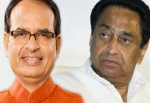 shivraj-surrounded-allegation-on-election-commission-kamalnath-attacl--