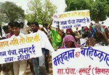 Residents-of-Samdai-village-say-they-would-boycott-LokSabhaElections2019