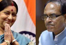 candidate-not-decided-on-vidisha-seat-sushma-swaraj-meeting-with-vidisha-leaders--