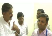 Controversy-with-Congress-District-President-Assistant-Commissioner-