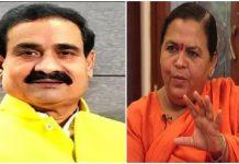 uma-bharti-supports-narottam-mishra