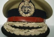 IPS-officers-will-be-promoted-this-year