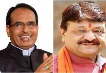 article-370-revoked-from-jammu-kashmir-