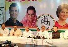 -Chhattisgarh-Chief-Minister-Bhupesh-Baghel-targets-PM-modi-and-bjp